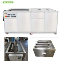 Buy cheap Anilox Roller Ultrasonic Cleaning Equipment6KW Heating Power For Various Roller product