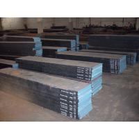 Buy cheap SAE 52100 Alloy Steel Flat Bar product