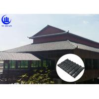 Buy cheap House Decoration Light Weight ASA Plastic Spanish Synthetic Resin Japanese Roof Tiles product