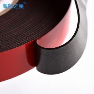 China Waterproof PE Foam Tape , Structural Foam Glazing Tape Hot Melt Adhesive on sale