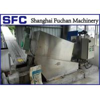 Quality Practical Sludge Dewatering Machine , Screw Press Oil Sludge Treatment Machine for sale