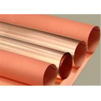 Buy cheap Shielding Copper Foil 140um thick 1350mm width for Mri Room Shielding from wholesalers