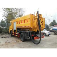 Buy cheap DongFeng Septic Vacuum Trucks Combined Jetting , Sewage Collection Truck 8000L product