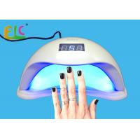 Buy cheap Simulated Daylight LED Manicure Lamp Gel Nail Lamp Gel Nail Curing Machine SUN 5 from wholesalers