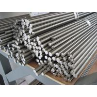 Buy cheap Bright / Black Surface  Solid Steel Bar Size 10 - 150mm For Construction ISO Certificate product
