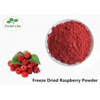 Buy cheap Pure Natural Freeze Dried Raspberry Fruit Powder Food Grade Red Color product