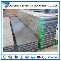 Buy cheap 1.2080 steel prices|1.2080 steel plate supply product