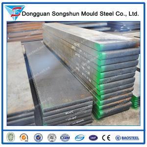 Buy cheap 1,2080 preços de aço|fonte da placa 1,2080 de aço product