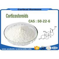 Buy cheap Corticosteroids CAS 50-22-6 Pharmaceutical Raw Materials High Purity 99% product