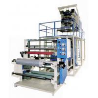 Buy cheap PP Film Extrusion Machine With Auto Loader Down Blowing Structure Shopping Bag product