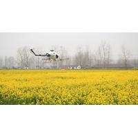 Buy cheap Unmanned Helicopter Drone Spray with 20 KG Load Capacity with Semi - Autonomous product