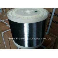 Buy cheap Plain Surface 430 Stainless Steel Wire Coil Diameter 0.016 - 26mm Kitchen Use product