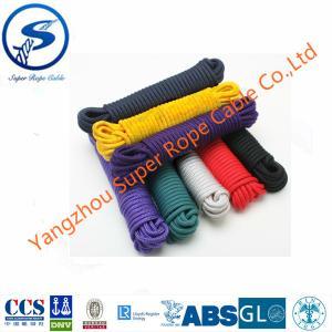Buy cheap Colorez le multifilament de pp, pp tressés rope, pp a tressé la corde marine, corde en plastique, corde tressée par pe product