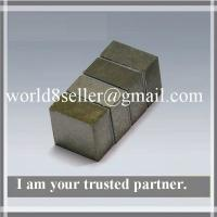 Buy cheap super NdFeB block magnets with custom size from wholesalers