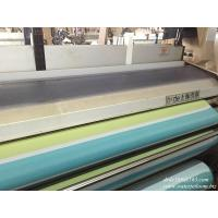 Quality 190CM DOBBY WATER JET LOOM DOUBLE NOZZLE for sale