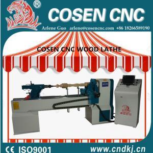Buy cheap OEM cnc turning lathe machine manufatacturer making the best cnc wood lathe product