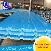 Buy cheap Smooth Surface Fire Resistent Heat Insulation Roof Tiles / Coloured Plastic Roofing Sheets product