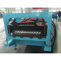 Buy cheap Aluminium Corrugated Profile Roofing Sheet Roll Forming Machine Auto PLC Frequency Control product