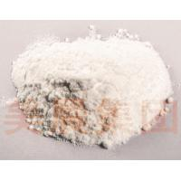 Buy cheap Glycerol monostearate Ice Cream Emulsifiers  product