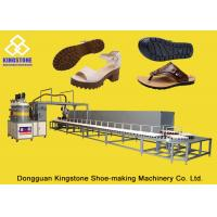 China Mono / Two Color Polyurethane PU Pouring Machine For Shoe Soles / Full Automatic for sale