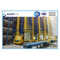 Buy cheap Customized Color Automatic Storage Retrieval System Steel Structure Large Scale product