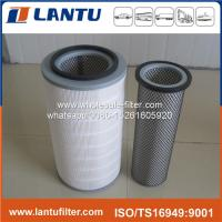 China inner air purifier hepa filter AF4660  XA1636 from China Lantu manufacturer on sale