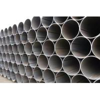 Buy cheap Welded ERW Steel Pipe Thickness 1.5mm - 40mm For Transport Oil / Petrol / Water product