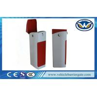 Buy cheap Wonsun Motor integration harga electric barrier gate for parking system product