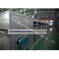 Buy cheap 8000 Pcs / H Capacity Paper Egg Crate Making Machine Energy Saving Green Color product