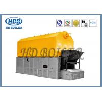 Buy cheap Double Chain Coal Fired Hot Water Boiler , High Efficiency Steam Boiler SZL Type product