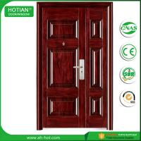 Buy cheap Steel Door in China Popular Designs American Front Steel Security Doors Used for House product