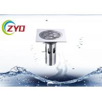 Buy cheap 10cm X 10cm Round Bathroom Floor Drain Easy Clean Brushed 304 SS Type from wholesalers
