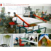 Buy cheap SP-T90  EPE foam sheet/Film (Banana Bag) production line product