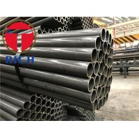 China 1026 1020 4130 Carbon Seamless DOM Steel Tube ASTM A513 Thin Wall High Tensile on sale