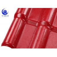 Bamboo Wave Asa Coated Synthetic Resin Roof Tile Width 960 mm Extruded Roofing