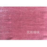 Buy cheap GOOD FEEL  COLORFUL POLYESTER RAYON  VELVET product
