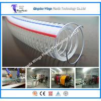 Buy cheap PVC spiral reinforced hose machine extrusion line product