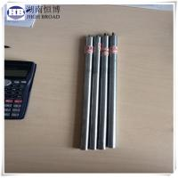 Buy cheap zinc anode rod product