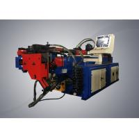 Buy cheap 220v / 380v Customized Voltage Exhaust Pipe Bending Machine With Microcomputer Control product