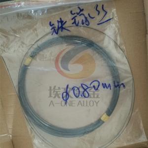 Quality Galfenol Fe83Ga17の巨大な磁気ひずみの合金の丸棒のワイヤー/版 for sale
