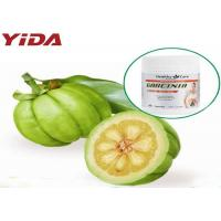 Pure Weight Losing Raw Materials Hydroxycitric Acid Weight Loss Garcinia Cambogia Extract