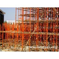Buy cheap scaffolding manufacturers product