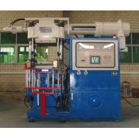 Buy cheap Fully Automatic Silicone Rubber Injection Molding Machine 27KW Power product