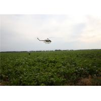 Buy cheap 5-6 Meters Spraying Width Coverage Helicopter Crop Dusting with 4 Nozzles Gasoline Powered product