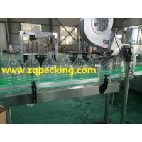 Buy cheap 5L bottled water monobloc rinsing filling capping machine product