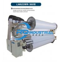 Buy cheap Professional Water Jet Weaving Machine / Water Jet Power Loom Customized Color product