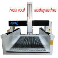 Buy cheap New design falling body style foam mould engraving/milling machine product