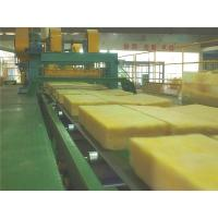 Buy cheap a isolação das lãs de vidro golpeia manufacturers/GLASSWOOL from wholesalers
