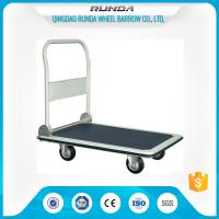 Buy cheap Foldable Platform Hand Truck PH300 300kgs Load Capacity Blue Color 4 Wheels product
