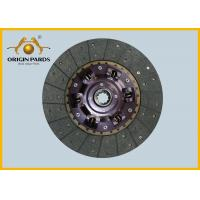 Buy cheap 380 * 10 1312409020 ISUZU Clutch Disc Smaller Middle Shaft For FVR And LT MT Buses product